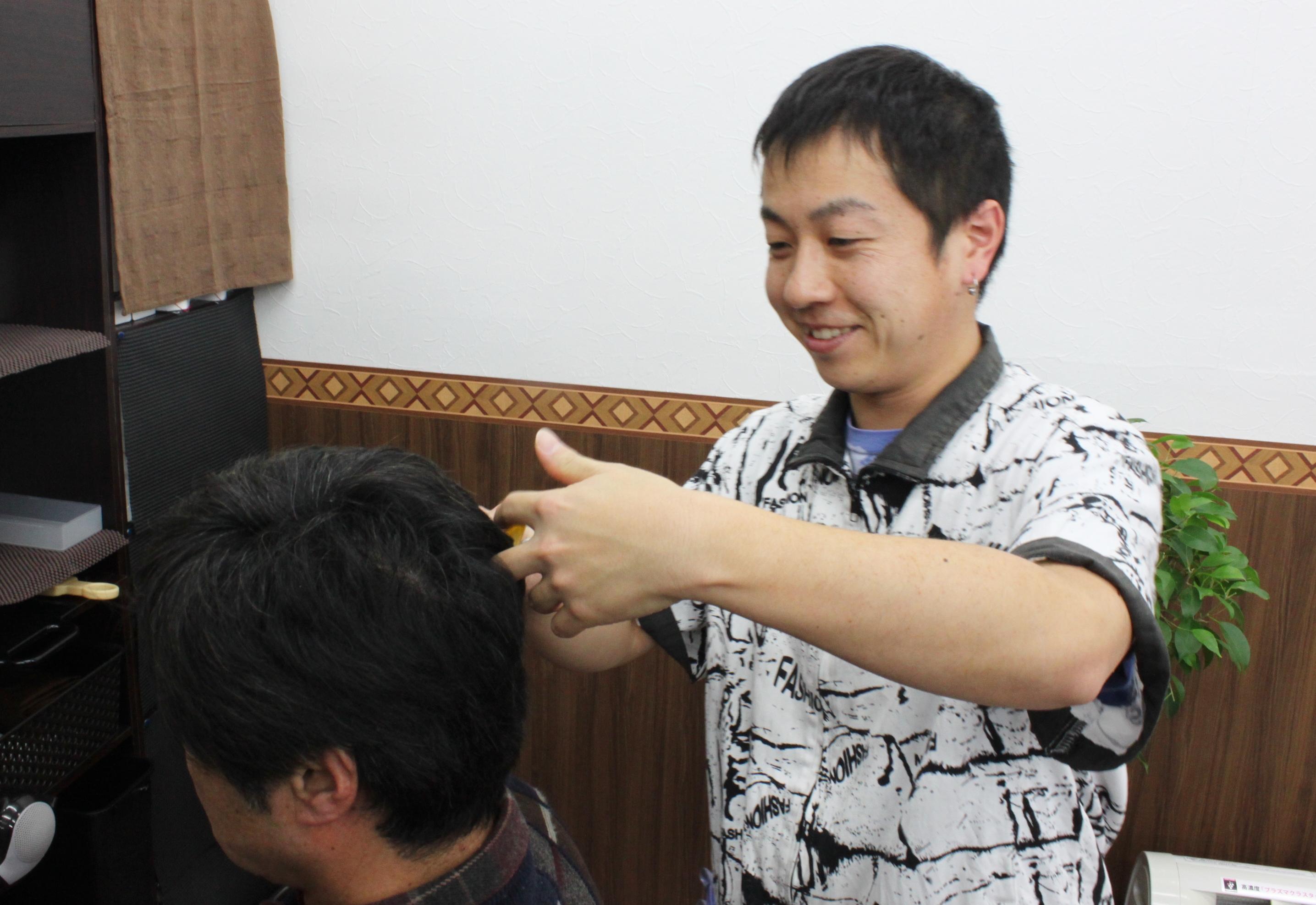 ファミリーカット豊四季店