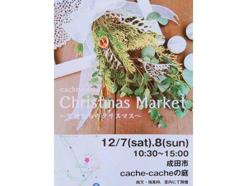 12/7.8 Christmas Market@成田