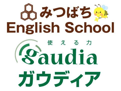 みつばちEnglish School&ガウディア千葉南高校前教室