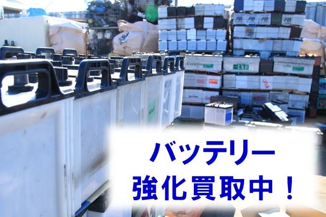 宝源株式会社
