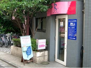 Be House 荻窪店