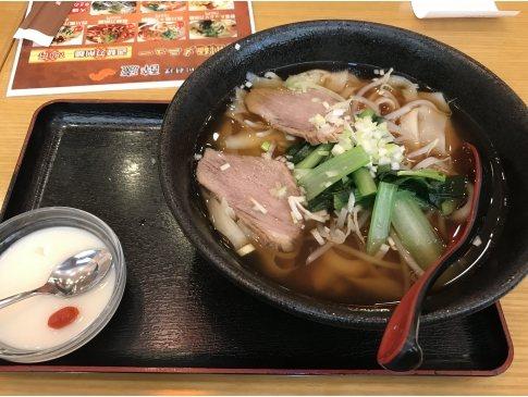 四川料理 醉盧