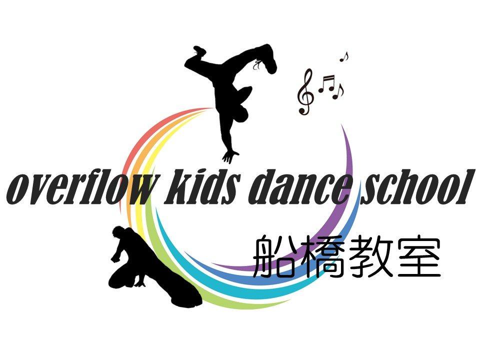 overflow kids dance school 船橋教室