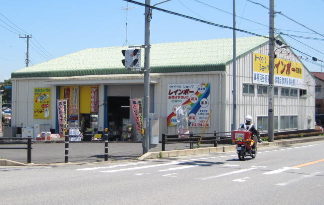 リサイクルショップレインボー 花見川店