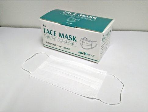 ◆不織布マスク◆入荷しました!4月27日(月)11:00~14:00 限定販売