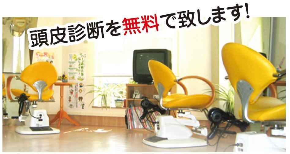 タケシマ美容室