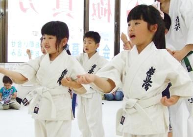 【船橋KID'S道場】極真会館 千葉北支部