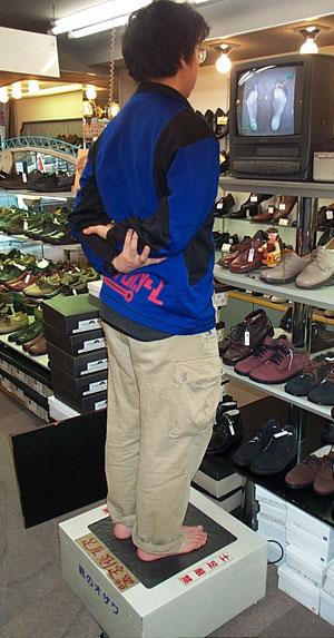 靴のオザワ