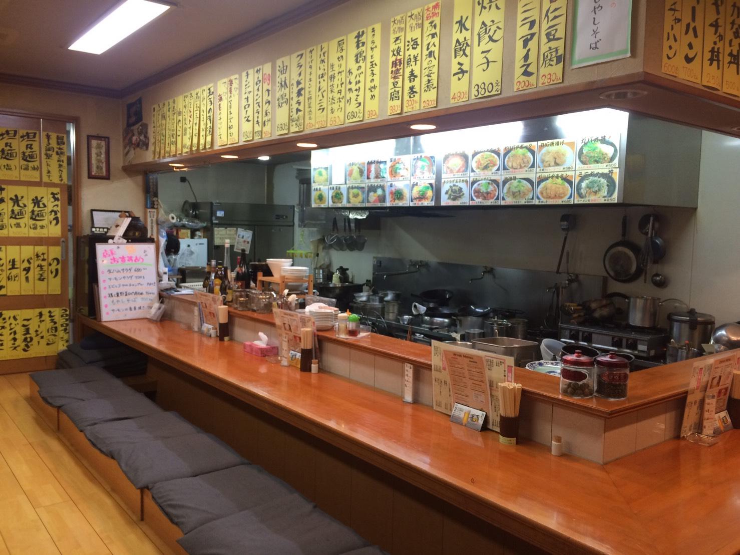 担々麺&中華料理 大勝