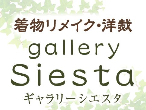 gallery siesta