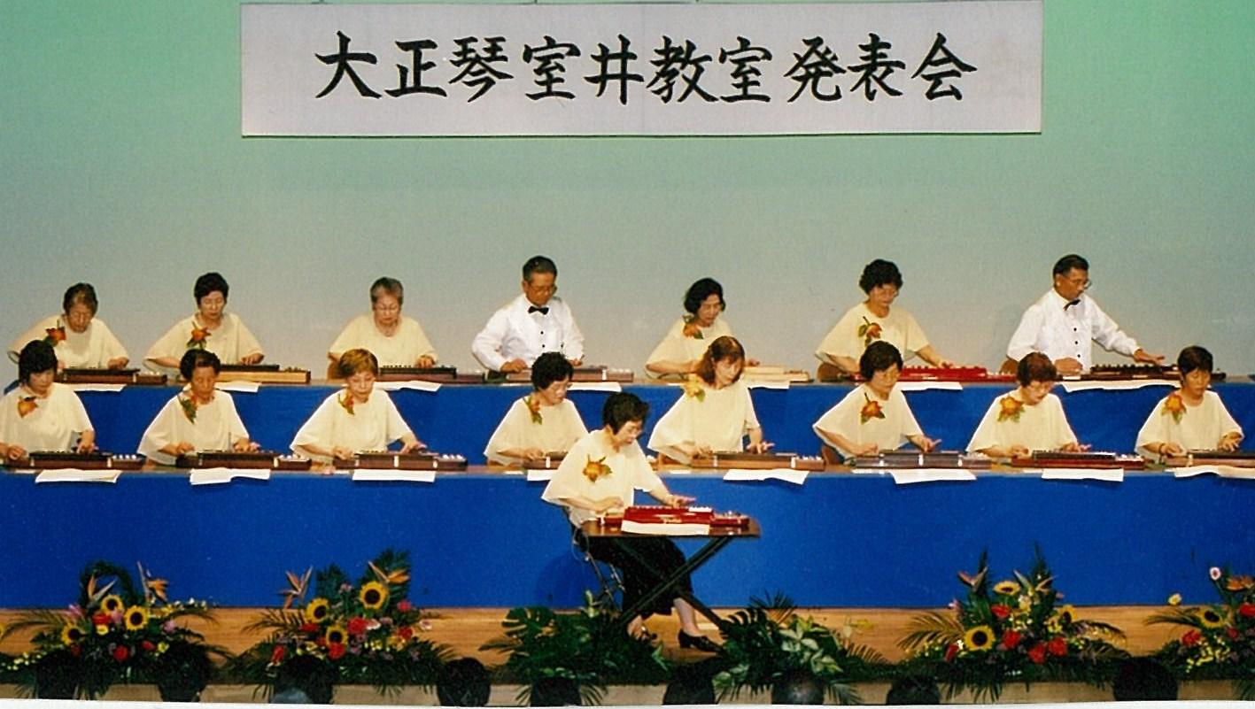 大正琴教室(ちいきカルチャー四街道)