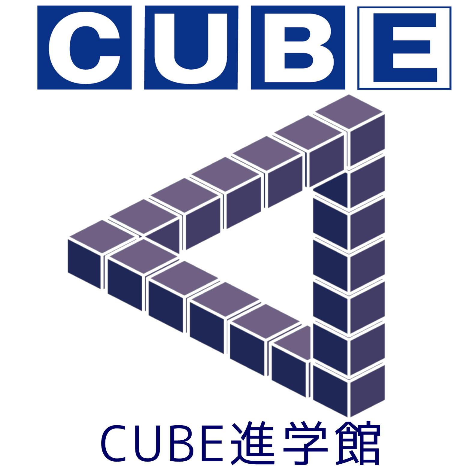 CUBE進学館 松戸牧の原教室