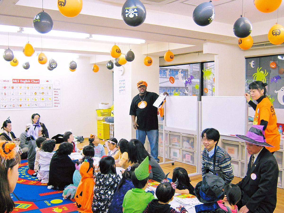 幼児・子供から大人のための英会話 ~ 英会話教室 MLS横浜スタジオ