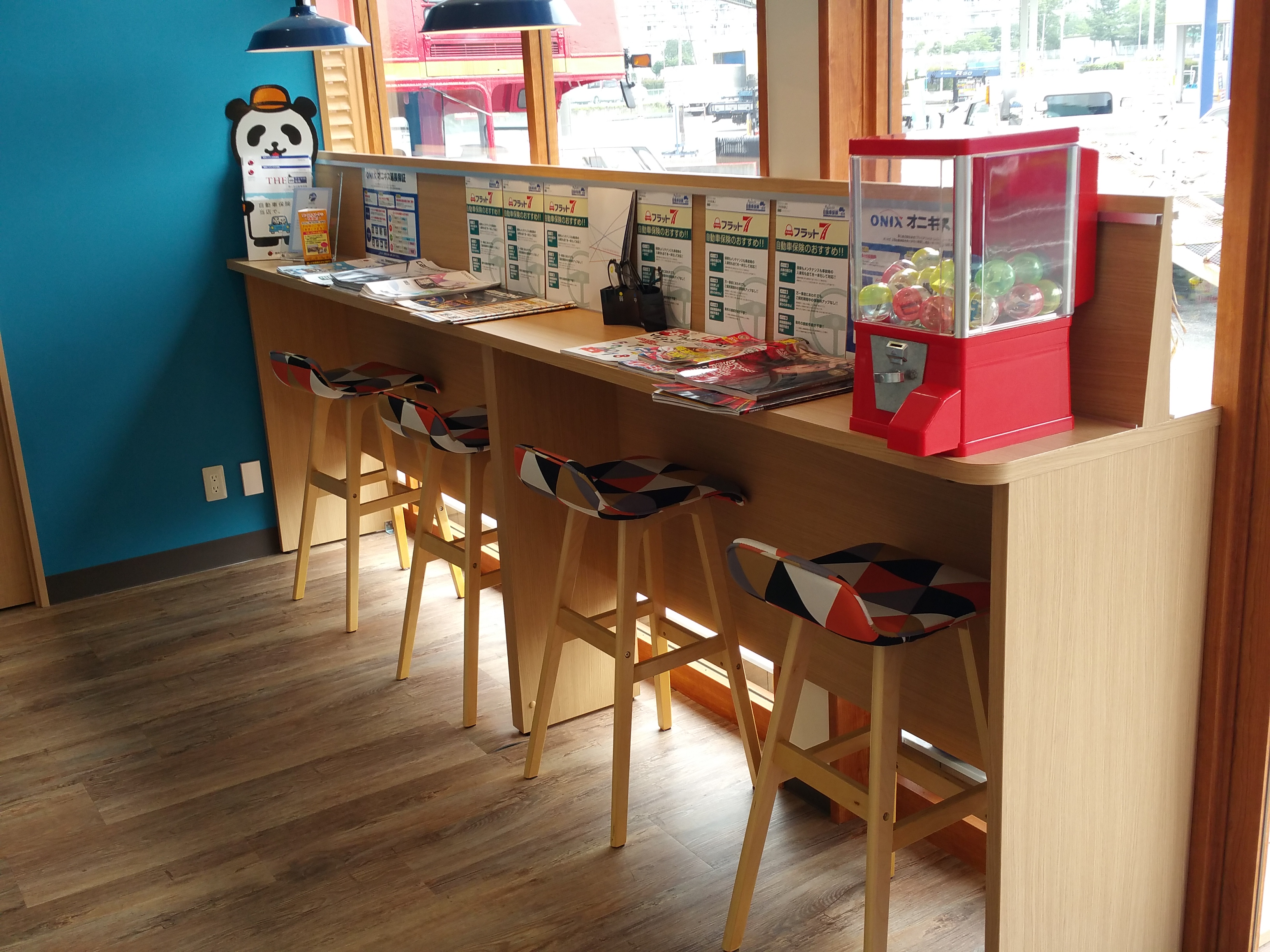 フラット7オニキス三郷店