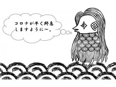 【柏市・不用品回収処分/便利屋】サンチムニー