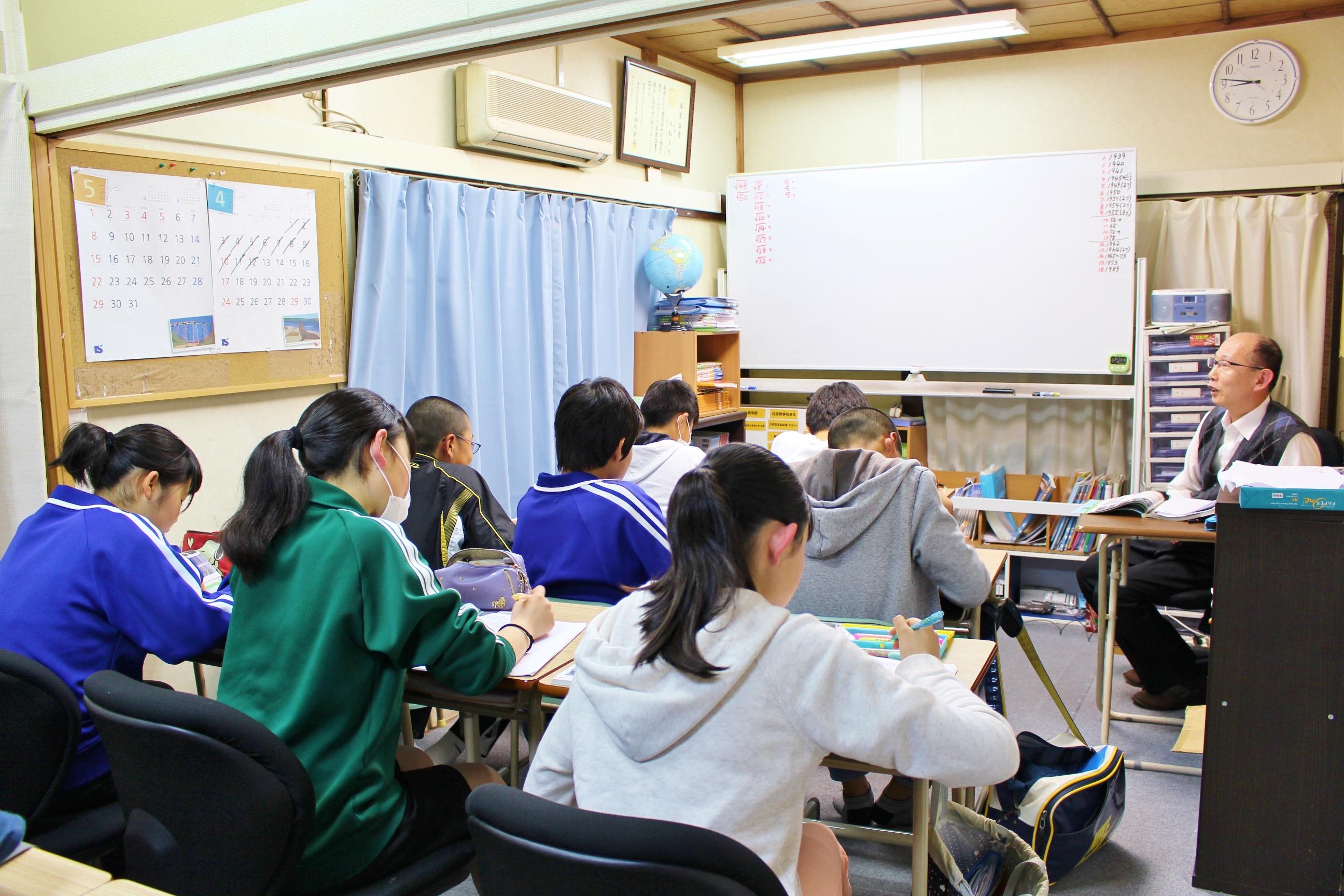 池松学習塾