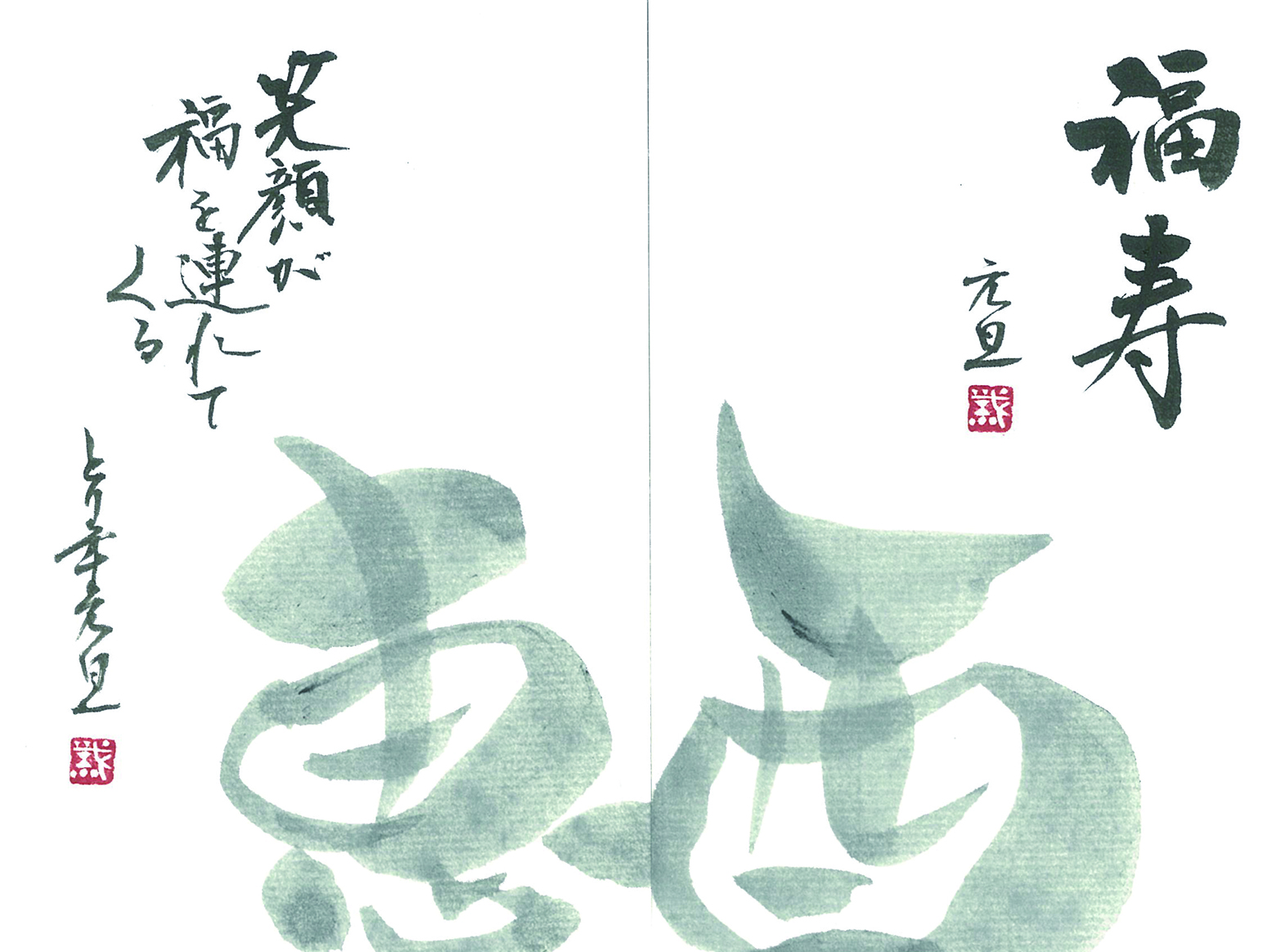 字手紙教室(ちいきカルチャー志津)