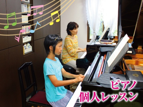 浅沼恵美ピアノ教室