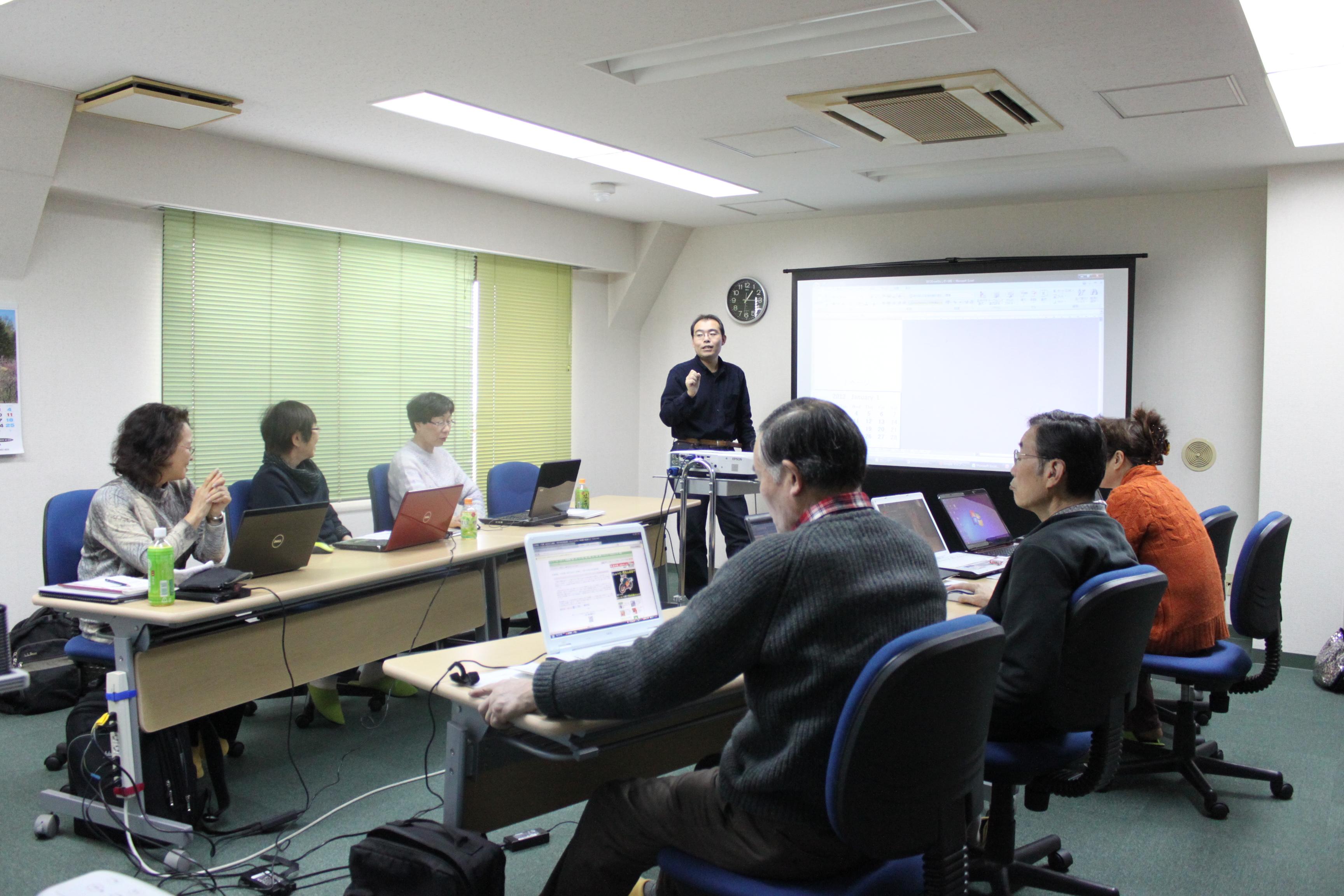 ゆうゆうパソコン教室