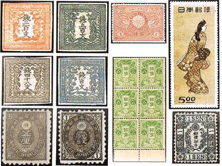 千葉県の切手買取・無料出張|切手王|未使用・使用済み・中国切手