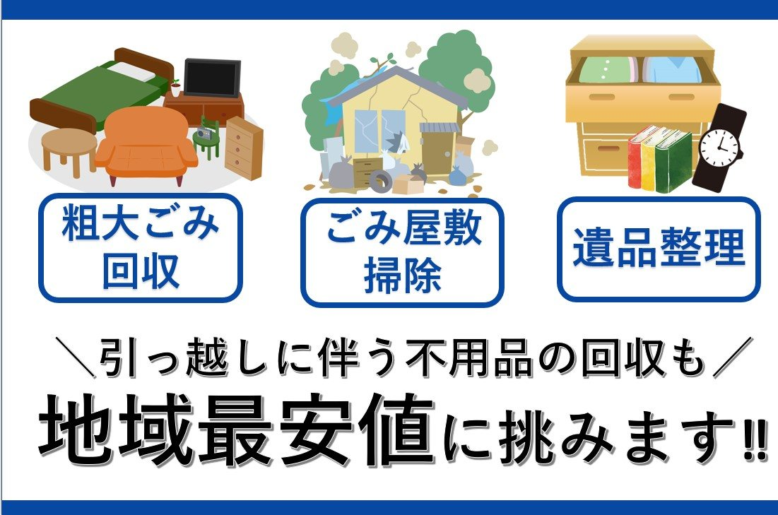 上尾市 エコステップ