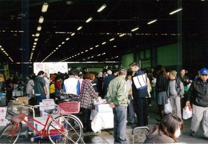 船橋市中央卸売市場|地方卸売市場(水産物)