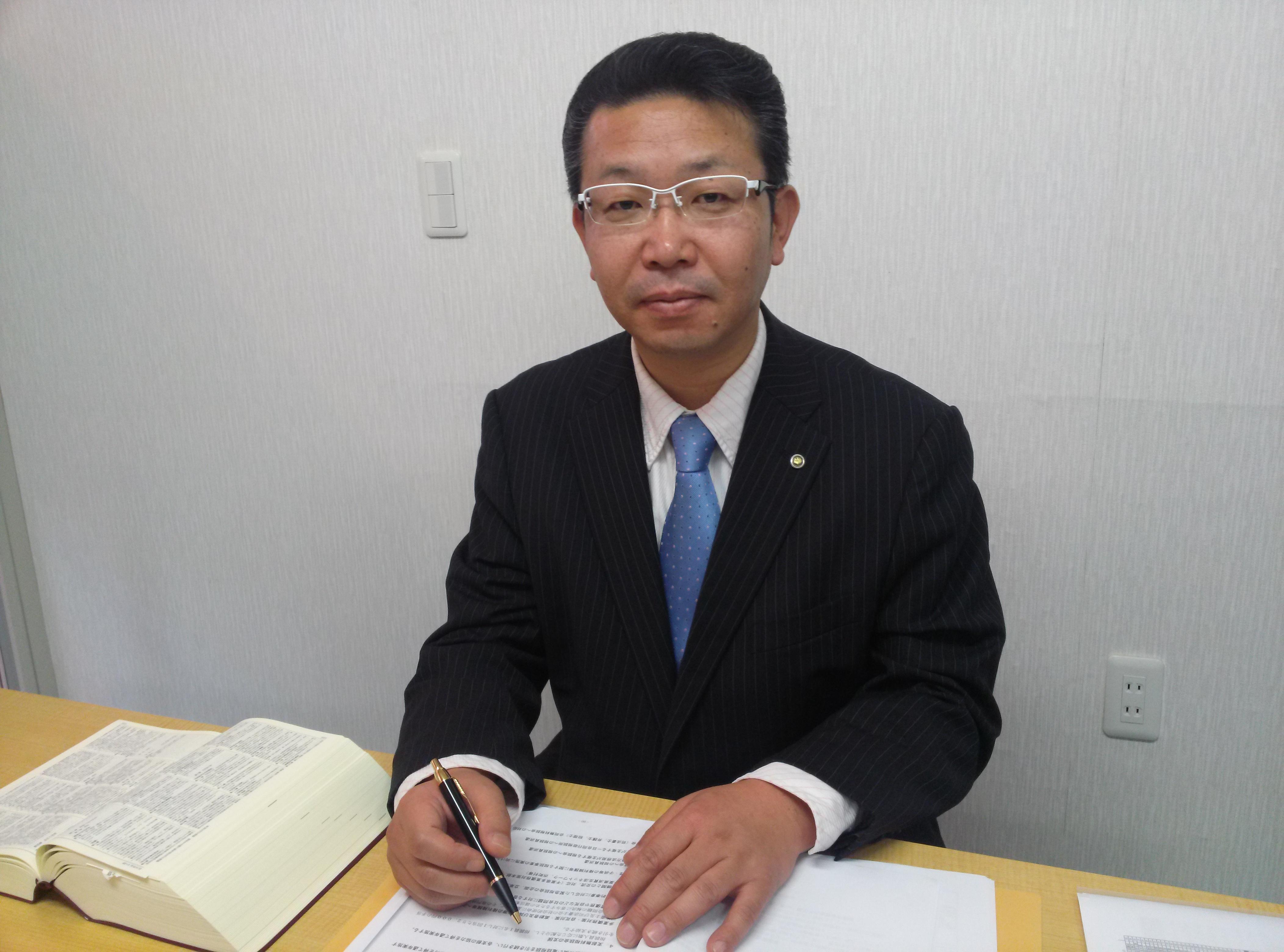 千葉県の相続手続きなら千葉県民司法書士事務所