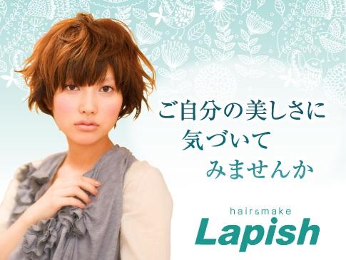 Lapish五香店