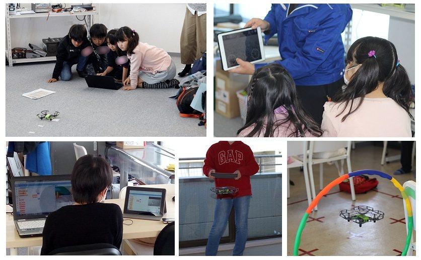STEDRO ステドロ ~ プログラミング・ドローン教室
