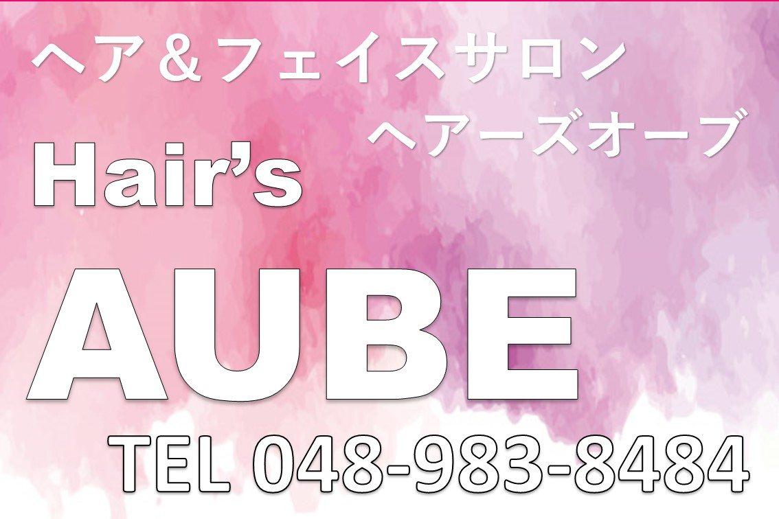 ヘア&フェイスサロンHair's AUBE