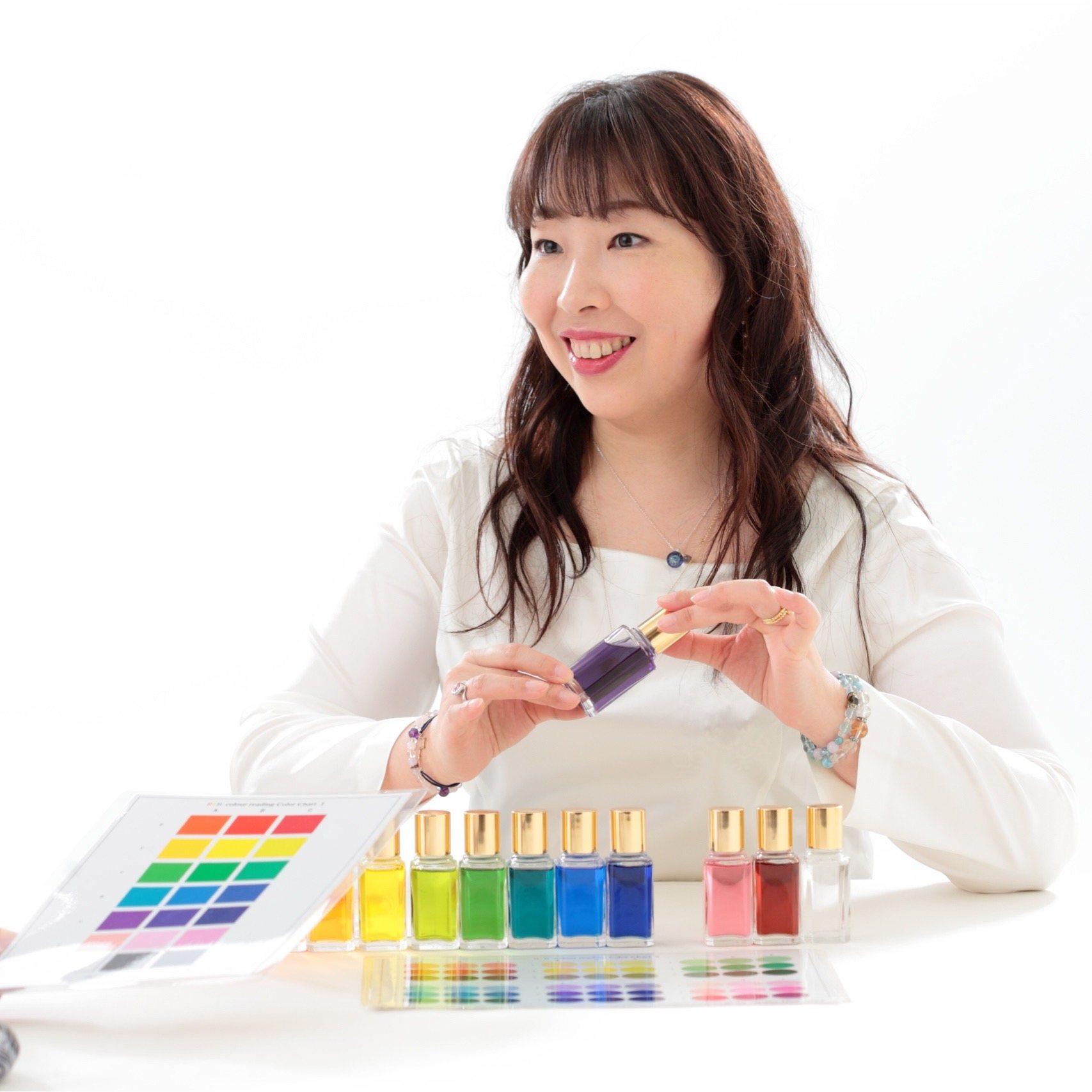 千葉でカラーセラピー* 麗斗の部屋