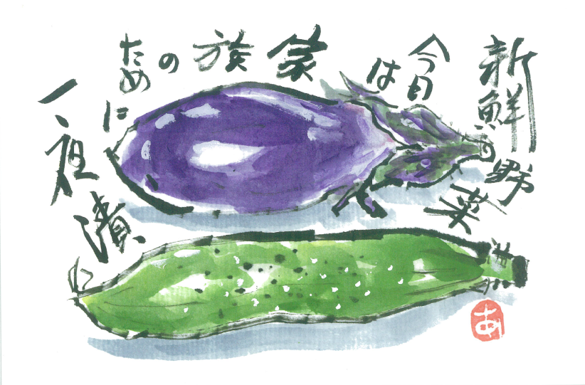 楽しい絵手紙教室 (ちいきカルチャー志津教室)
